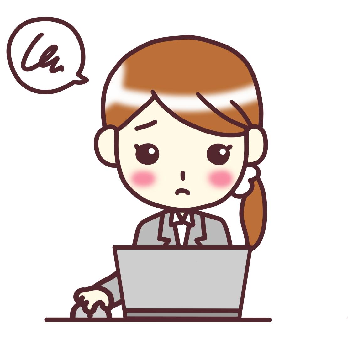 パソコンは面倒くさいと感じてしまいます?
