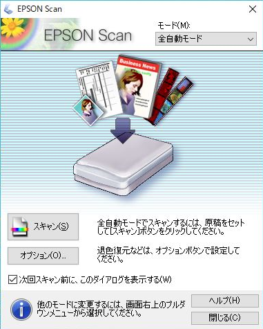 epsonscan001.png