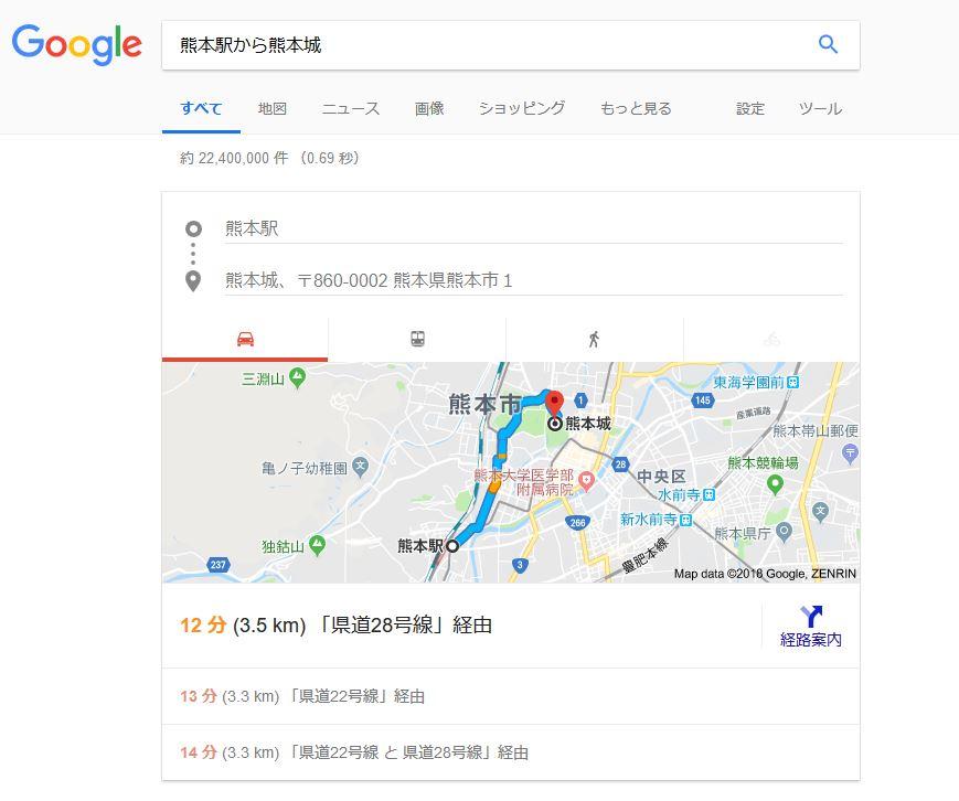 地図をクリック