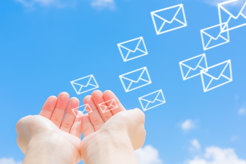 どんなメールを使ったらよいか