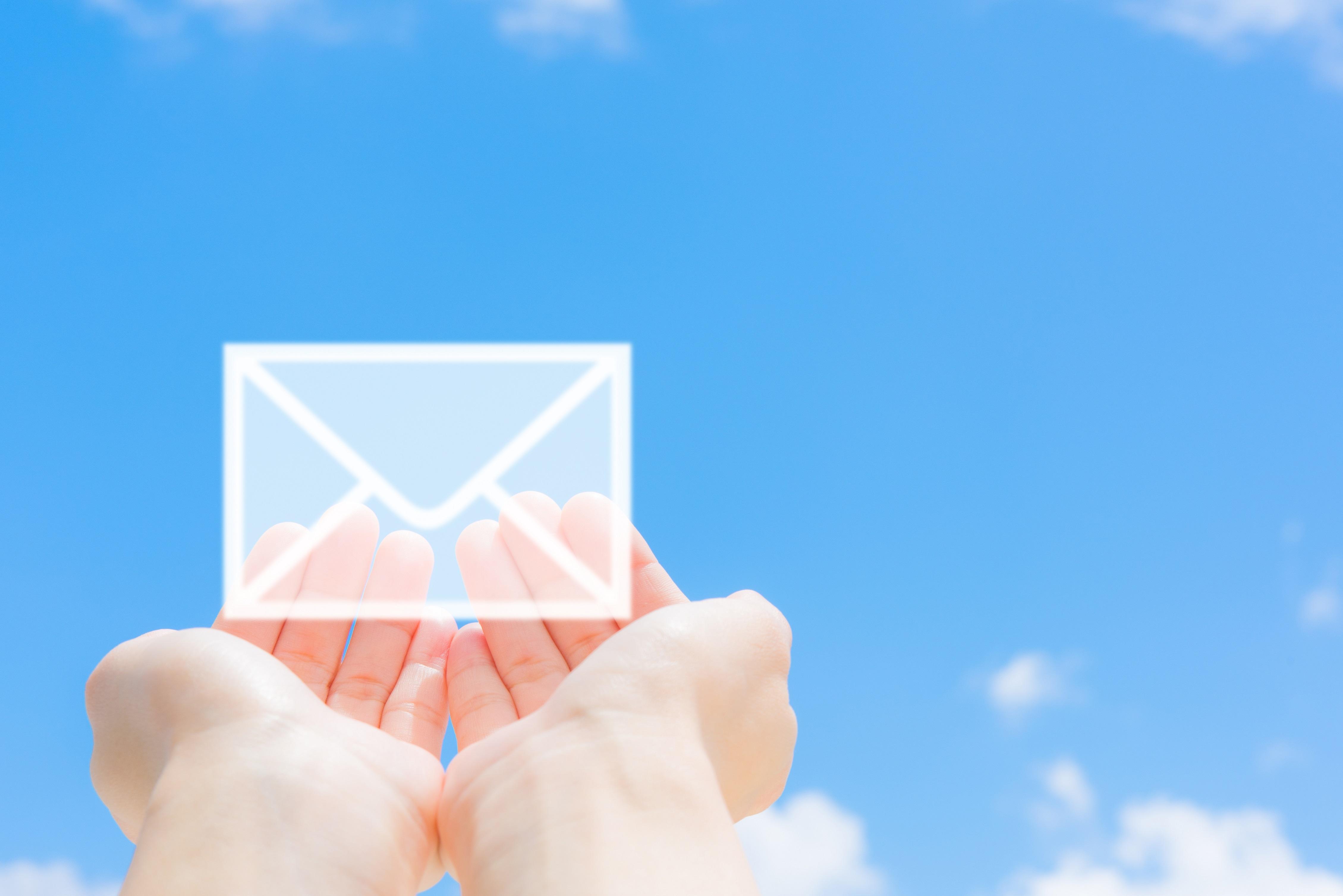 初めてメールを使おうと思ったら何をしたら良いか